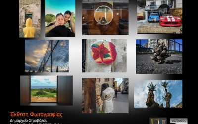 Photo Exhibition – Refugee Children in Cyprus Photograph their own Lives