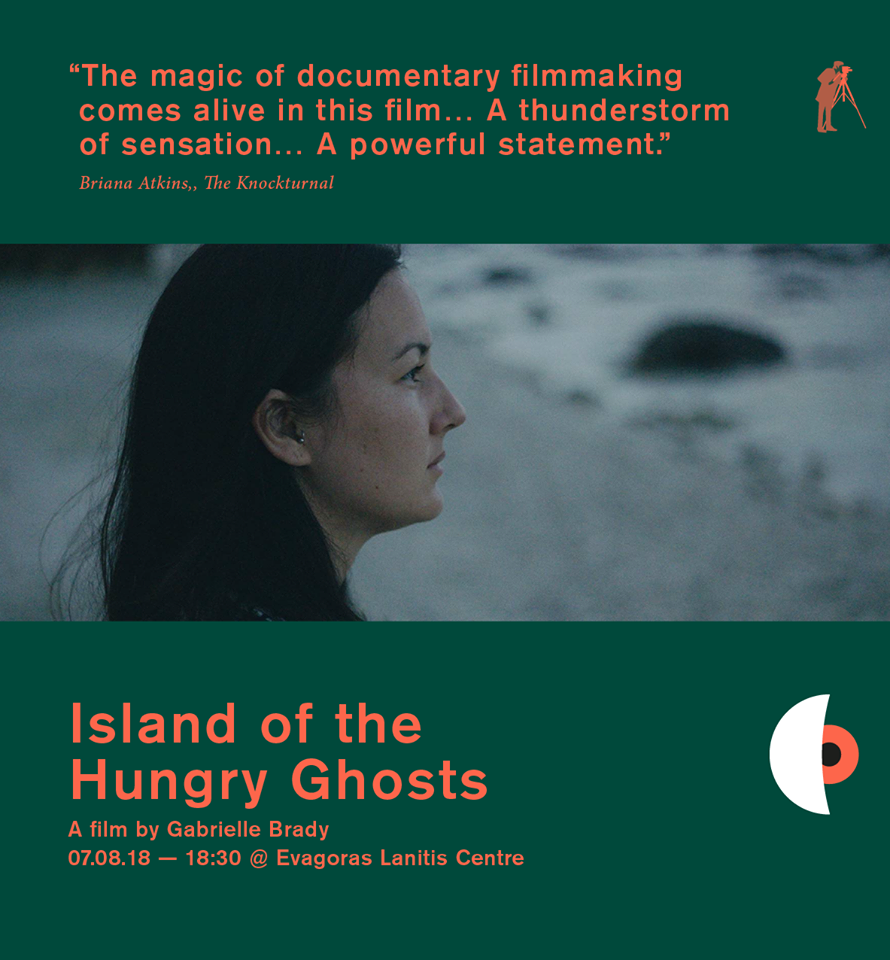 Lemesos International Documentary Festival Screening of 'Island of the Hungry Ghosts'