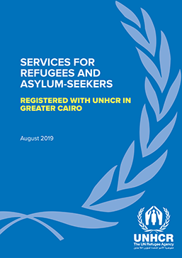 Services for African and Iraqi Refugees and Asylum Seekers in Cairo (English)