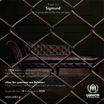 UNHCR Greece launches 23rd annual student contest on refugees