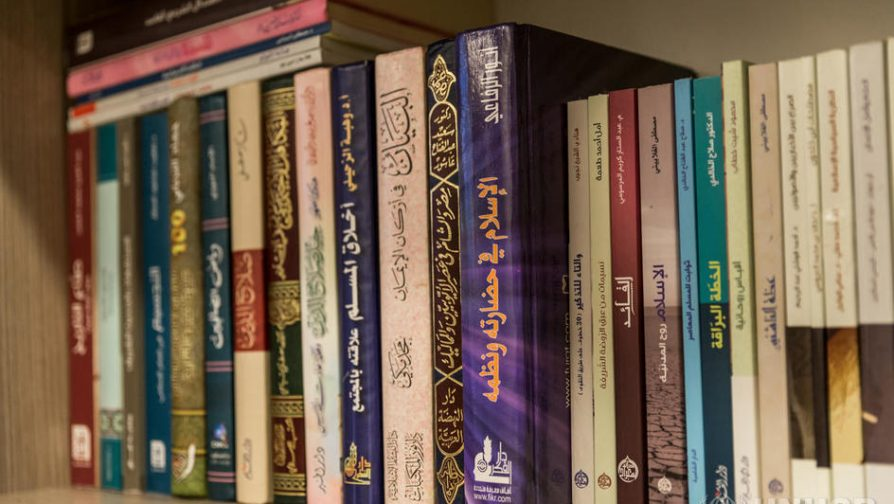 Istanbul's Arabic library for bookish Syrians
