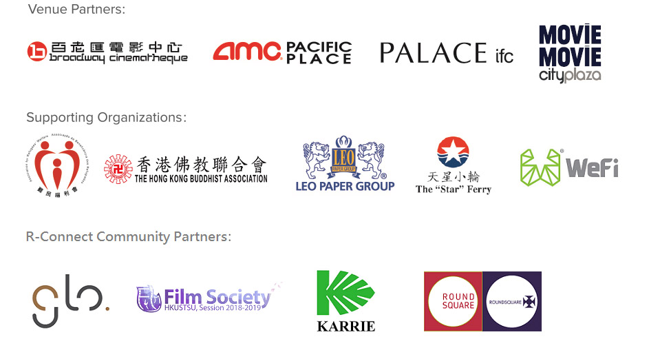 Refugee Film festival Partners