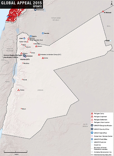 UNHCR 2015 Jordan country operations map