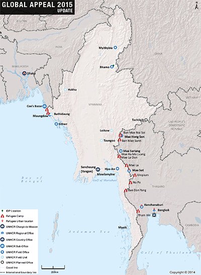 UNHCR 2015 Myanmar country operations map
