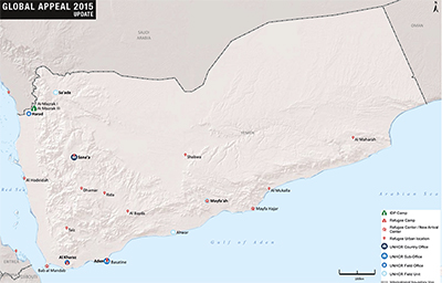UNHCR 2015 Yemen country operations map