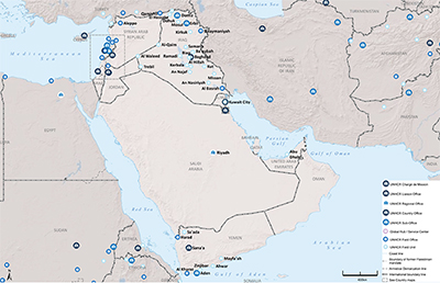 UNHCR 2015 Middle East subregional operations map