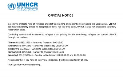 Temporary closure of UNHCR receptions