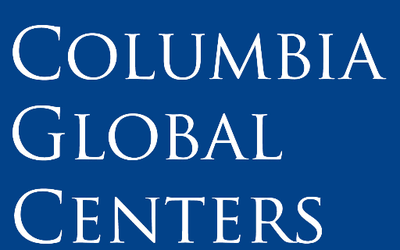 Call for Applications: Fellowship Programme for Emerging Displaced Scholars