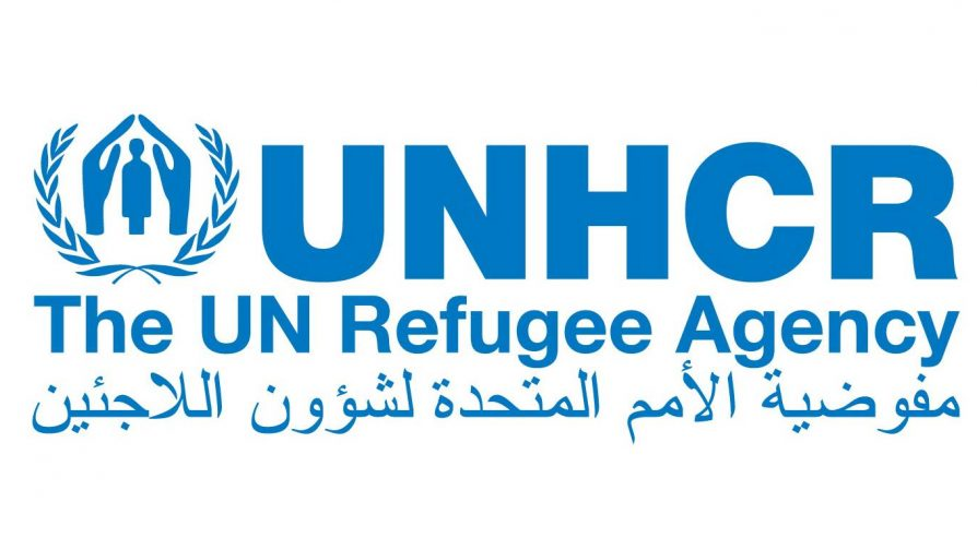 2017 UNHCR Call for Expression of Interest in the Governorate of Aleppo