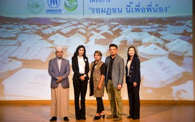 UNHCR and Sheikhul Islam Office join hands to support refugees during Ramadan