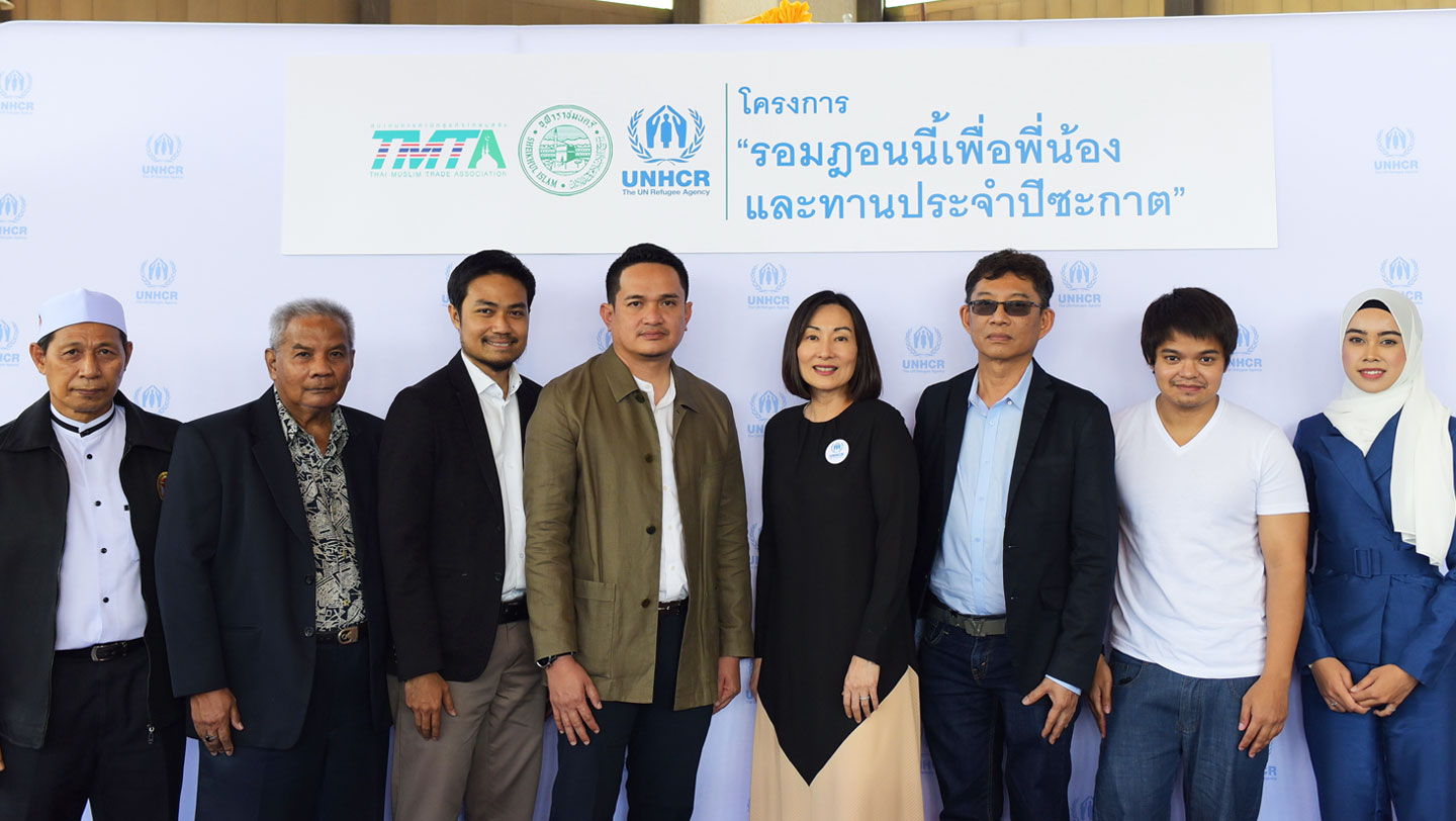 UNHCR extends collaboration and protection for refugees on its fourth Ramadan campaign in partnership with the Sheikhul Islam Office and Thai Muslim Trade Association © UNHCR / PANUVAT EURCHANANON