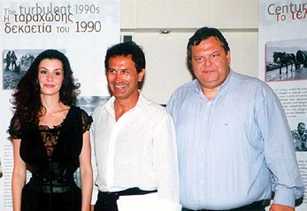 Making music with a cause: (from left) Emma Shapplin, George Dalaras and Greek Minister of Culture, Evangelos Venizelos, during UNHCR's 50th anniversary celebrations in 2001.