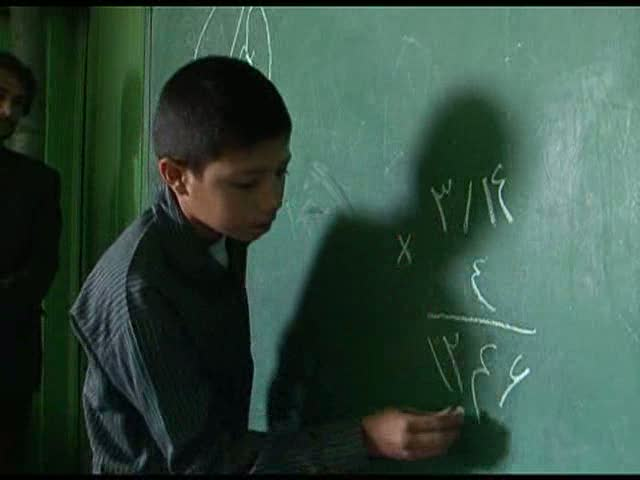 Iran: Education for All