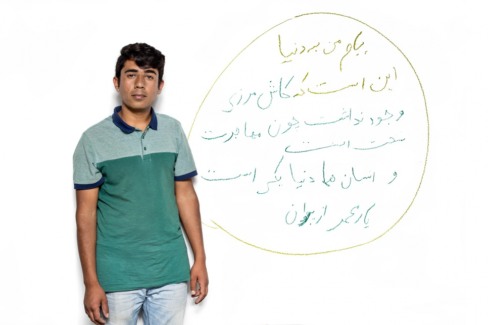 "Mohammad, 20, from Afghanistan.<br><br>""My message to the world is that even if there were no borders between countries, being a refugee is hard!"""