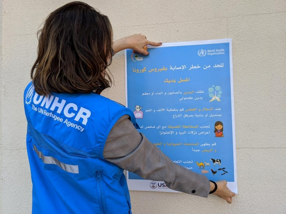 Iraq. Coronavirus prevention and awareness campaigns