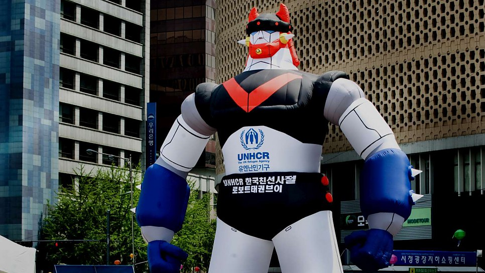Robot Taekwon V must be UNHCR's most unlikely celebrity supporter. The hugely popular martial arts cartoon character who has been entertaining South Korean for decades, was appointed a UNHCR Goodwill Envoy for South Korea in 2008 and has since been helping to spread awareness about refugees and raise funds for UNHCR's life-saving work across the globe. He has met refugee families living in South Korea and visited refugees in camps in Uganda, Kenya and Liberia.