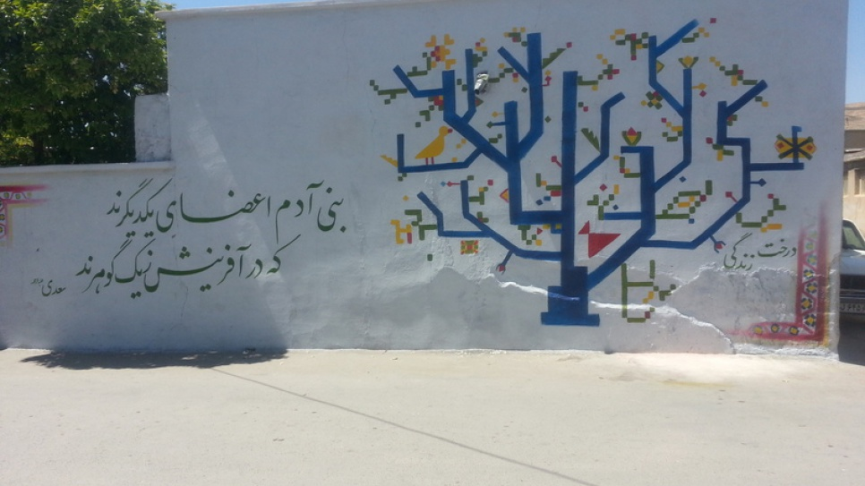Beautiful murals now adorn the walls of the Saadi community.
