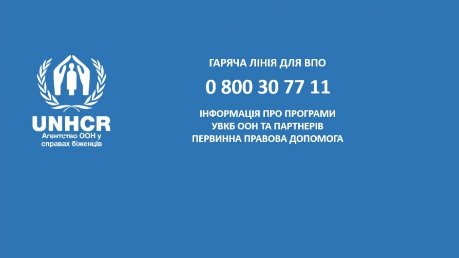 UNHCR Hotline for conflict-affected persons started to provide free legal counseling