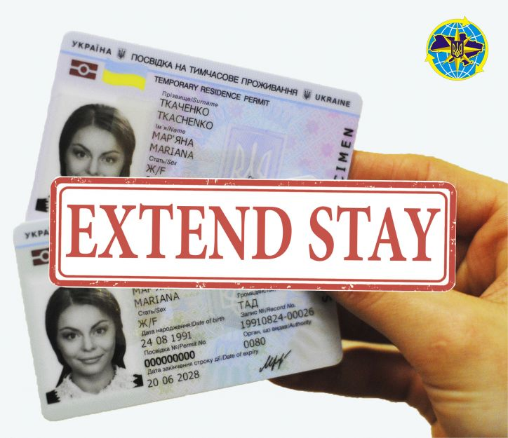 How to extend certificate from Migration Service of Ukraine during the crisis