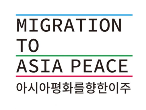 Migration to Asia Peace