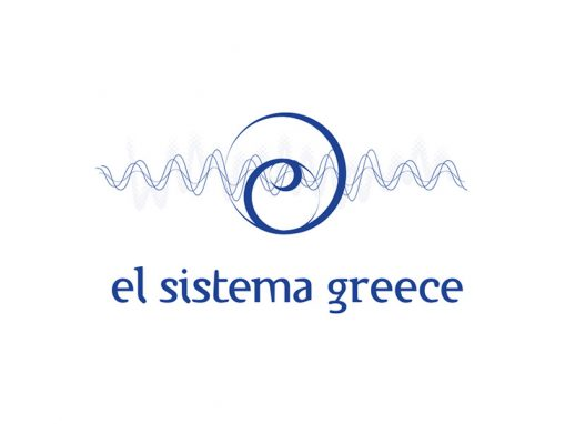 El Sistema Greece